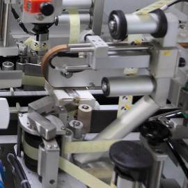 Pharma 4 Serializzazione Etichettatura e Anticontraffazione